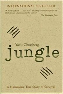 B Jungle 2005
