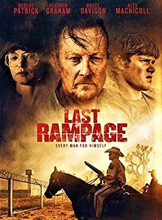 M Rampage 2017