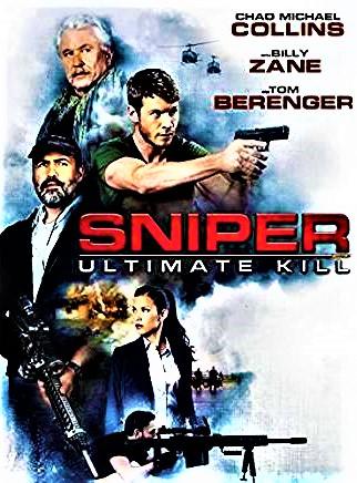 M Sniper 2017