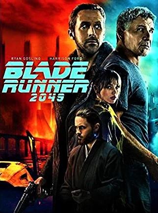 M Blade 2017