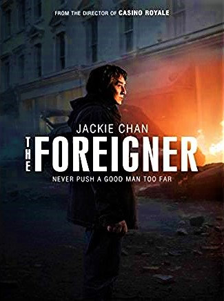 M Foreigner 2017